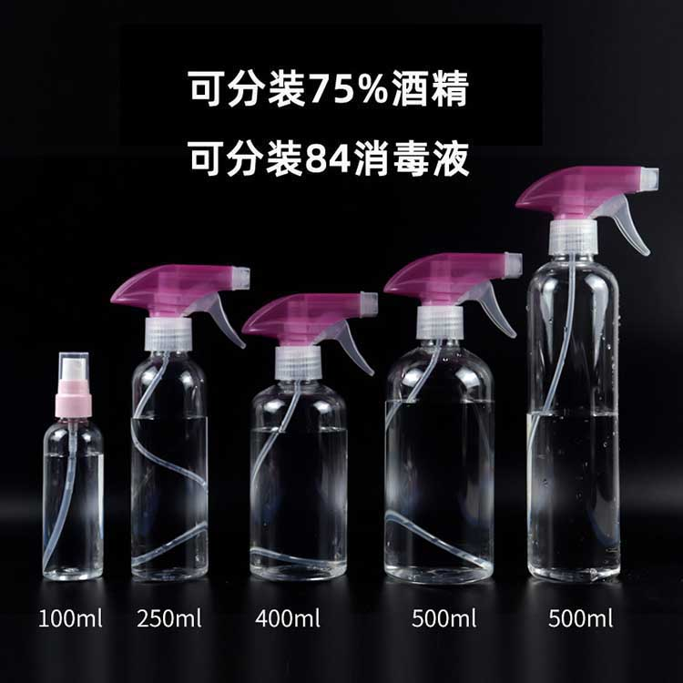 Alcohol Disinfectant Pet Plastic Clear Trigger Sprayer Pump Bottles/Pet Bottles